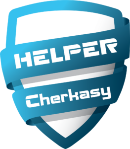 Хелпер Украина