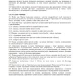 суд страхова відмовила приклад как подать в суд на страховую компани. забрать деньги (3)