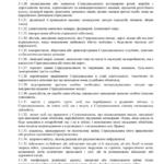 суд страхова відмовила приклад как подать в суд на страховую компани. забрать деньги (5)
